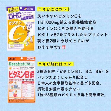 ビタミンB群/Dear-Natura (ディアナチュラ)/健康サプリメントを使ったクチコミ(2枚目)