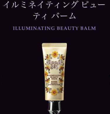 イルミネイティング ビューティ バーム/ANNA SUI/化粧下地を使ったクチコミ(2枚目)