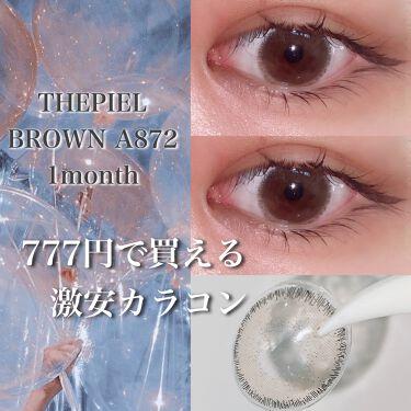 A872/THEPIEL/カラーコンタクトレンズを使ったクチコミ(1枚目)