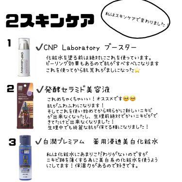 ビタライトビームエッセンシャルマスクE.X./MEDIHEAL/シートマスク・パックを使ったクチコミ(3枚目)