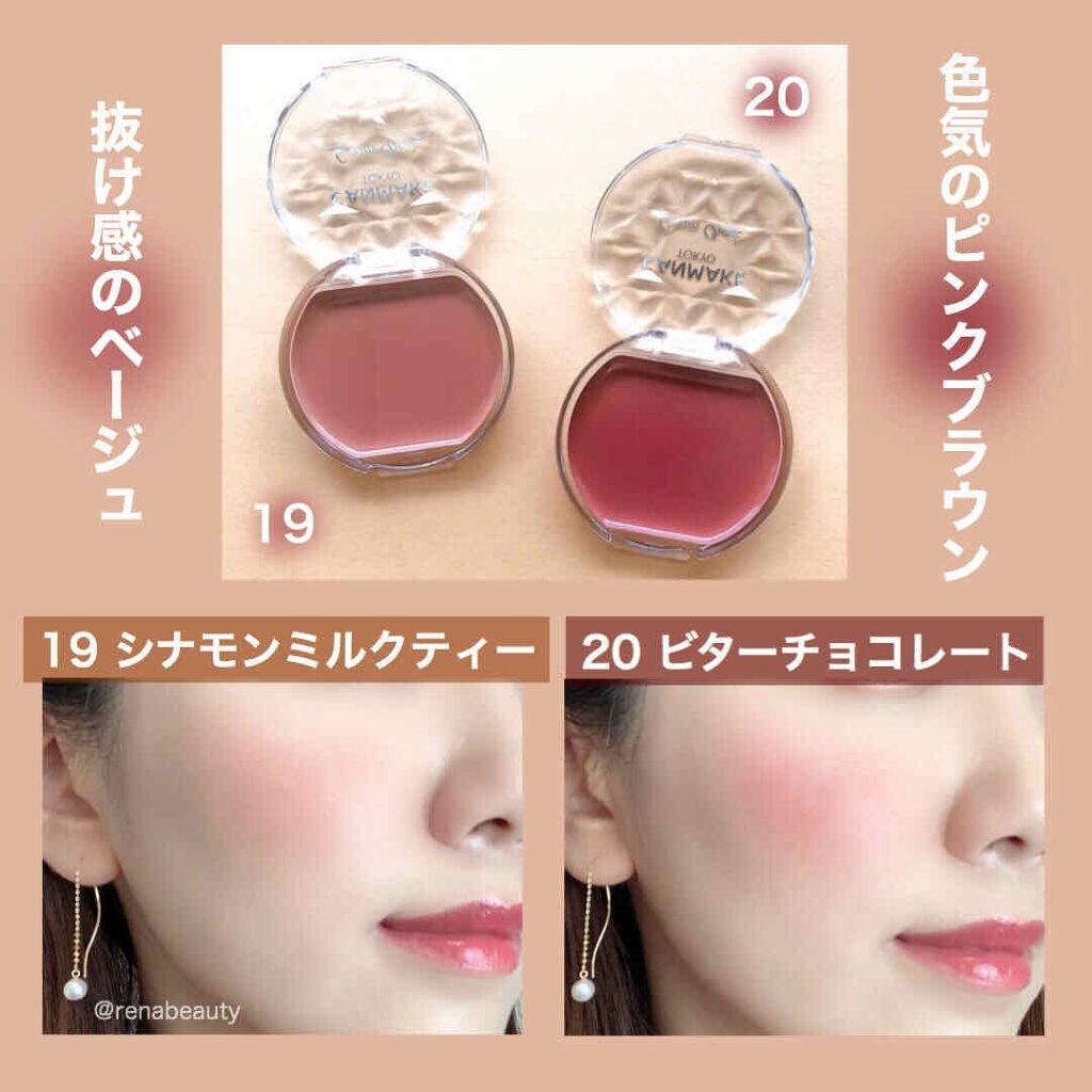 https://cdn.lipscosme.com/image/1da464fe0fdfcbb14354a1cf-1596627313-thumb.png