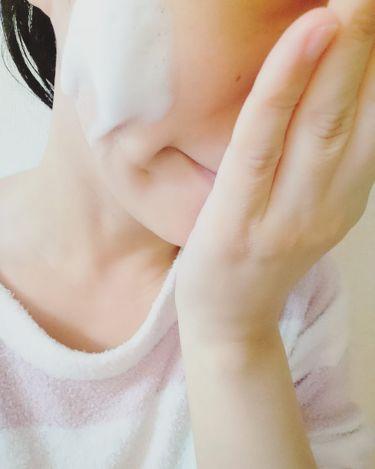 パルクレール クリーミュー/palclair/洗顔フォームを使ったクチコミ(2枚目)