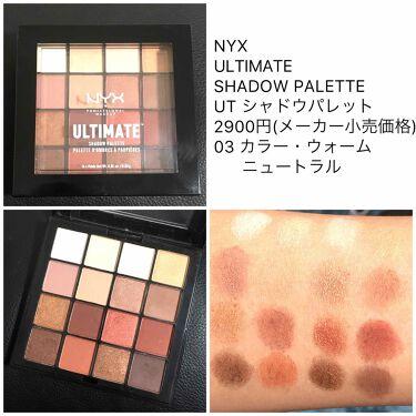 UT シャドウ パレット/NYX Professional Makeup/パウダーアイシャドウ by ろみ☺︎︎(不定期更新)