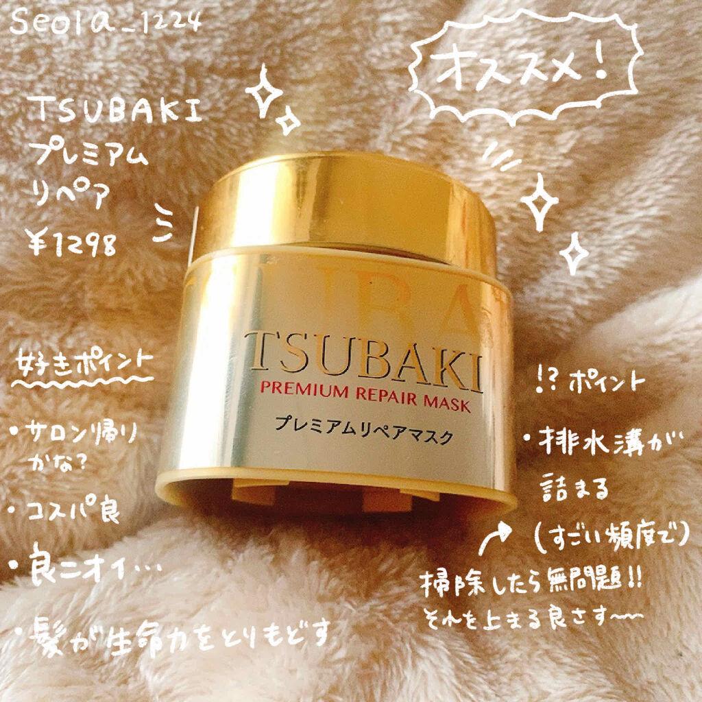 日本TSUBAKI思波綺金耀瞬護髮膜