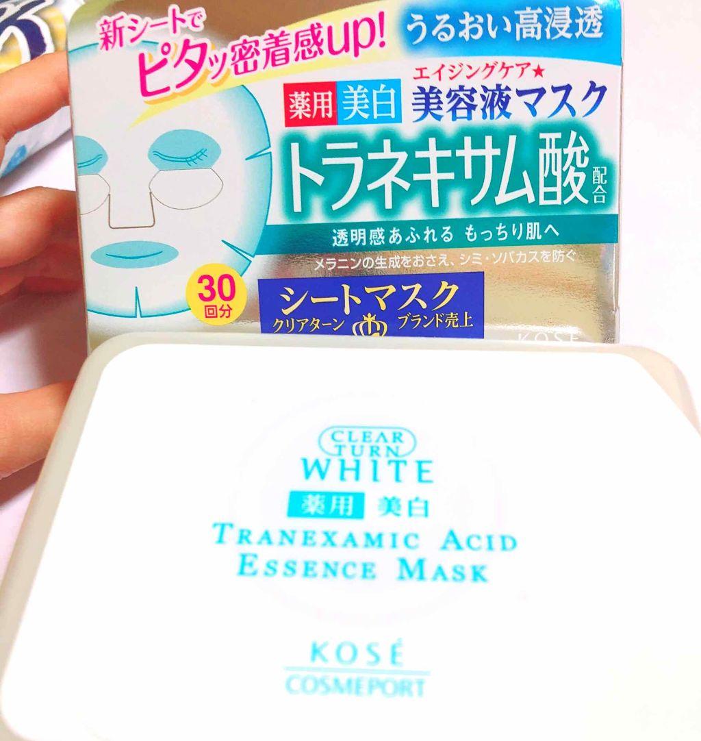 トラネキサム 酸