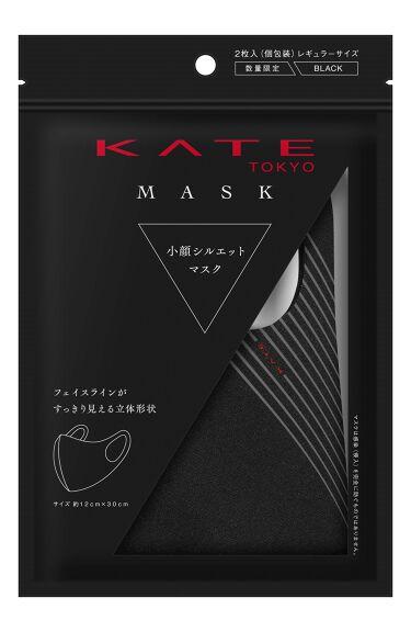 小顔シルエットマスク ブラック