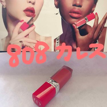 ルージュ ディオール ウルトラ リキッド/Dior/口紅を使ったクチコミ(1枚目)