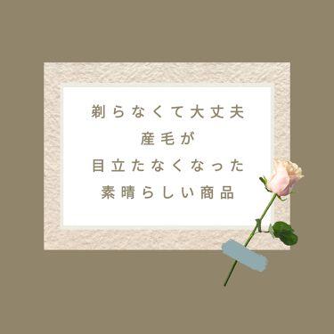 オキシドール(医薬品)/日本薬局方/その他を使ったクチコミ(1枚目)