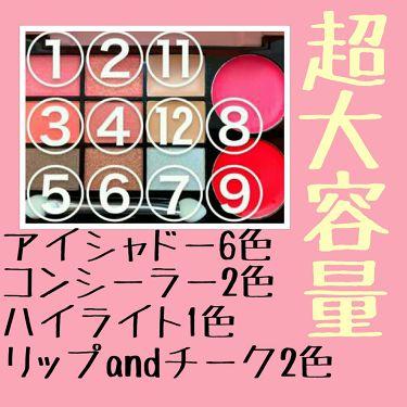 Popteen2019年4月号付録/Popteen (ポップティーン)/パウダーアイシャドウを使ったクチコミ(2枚目)