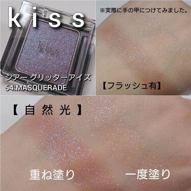シアー グリッターアイズ/kiss/パウダーアイシャドウを使ったクチコミ(6枚目)