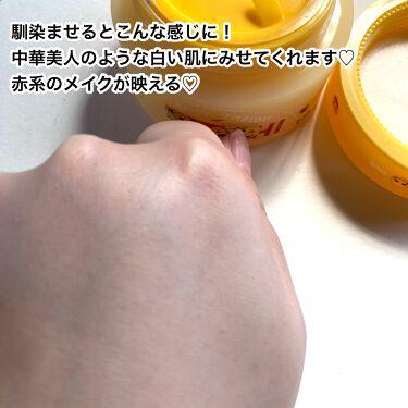 Hexze emoji the iconic brand モイストジェルクリーム/HEXZE(ヘックスゼ)/オールインワン化粧品を使ったクチコミ(8枚目)