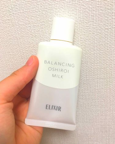 バランシング おしろいミルク/エリクシール/乳液を使ったクチコミ(1枚目)