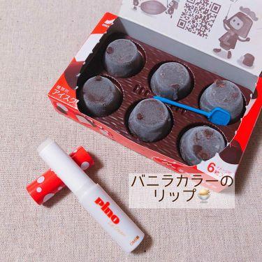 メンタームリップピノ/近江兄弟社/リップケア・リップクリームを使ったクチコミのサムネイル(4枚目)