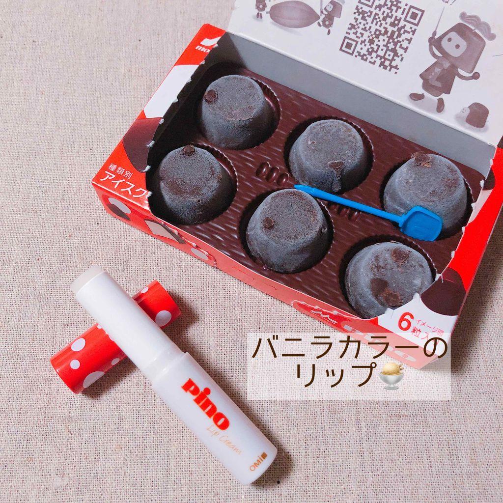 メンタームリップピノ/近江兄弟社/リップケア・リップクリームを使ったクチコミ(4枚目)