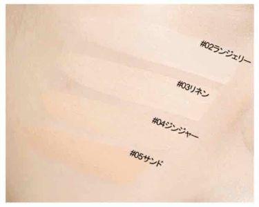 キル カバー ファンウェア クッション エックスピー/CLIO/クッションファンデーションを使ったクチコミ(4枚目)