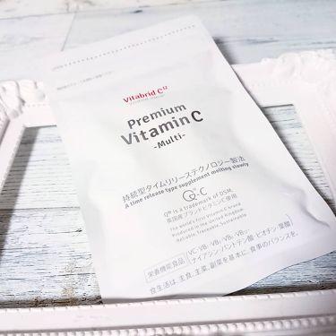 プレミアムビタミンC マルチ/ビタブリッドジャパン/健康サプリメントを使ったクチコミ(1枚目)