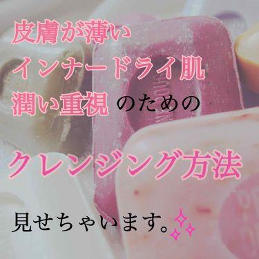 こくリッチメイクオフクリーム/ビオレ/クレンジングクリームを使ったクチコミ(1枚目)