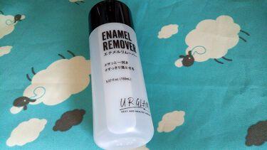 UR GLAM ENAMEL REMOVER(エナメルリムーバー)/DAISO/除光液を使ったクチコミ(1枚目)