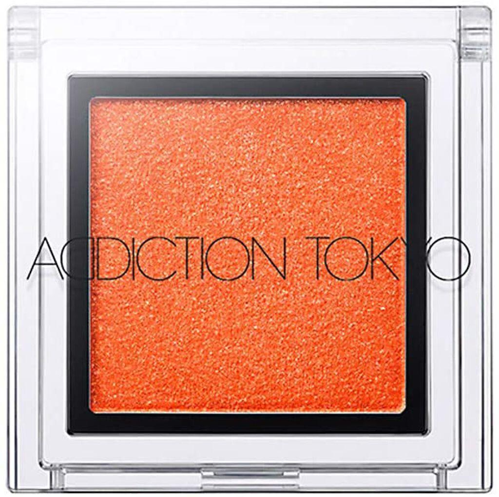 ザ アイシャドウ L 158 Orange Marigold