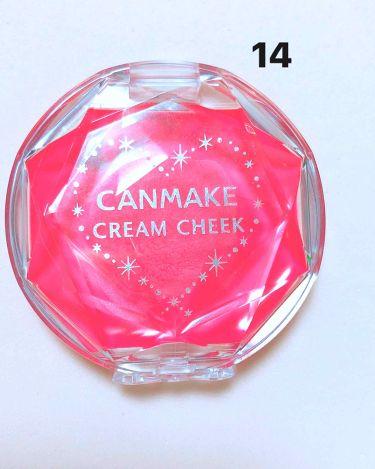 호노커 🐲👼🐼☀🔝さんの「キャンメイククリームチーク<ジェル・クリームチーク>」を含むクチコミ