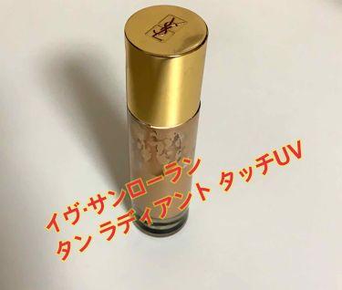 タン ラディアント タッチ UV/YVES SAINT LAURENT BEAUTE/リキッドファンデーションを使ったクチコミ(1枚目)