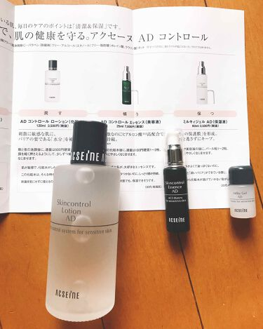 AD コントロールローション/ACSEINE/化粧水を使ったクチコミ(2枚目)