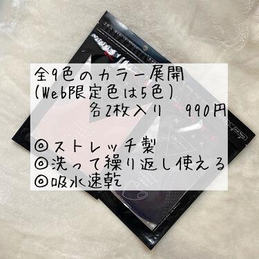 マスクⅡ/KATE/その他を使ったクチコミ(2枚目)