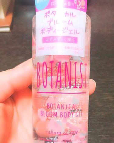 BOTANISTボタニカルブルームボディージェル/BOTANIST/ボディ保湿を使ったクチコミ(1枚目)