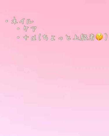 𝓨𝓤𝓝𝓐▷戯っ子🌸 on LIPS 「こんにちは!!みゆなで〜す!!!!今回は、#みゆなのJKまで第..」(4枚目)
