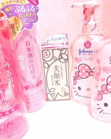 7103🇳🇿さんの「菊正宗日本酒の化粧水 高保湿<ボディローション・ミルク>」を含むクチコミ