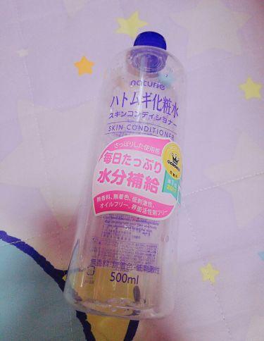 る なさんの「ナチュリエスキンコンディショナー(ハトムギ化粧水)<化粧水>」を含むクチコミ