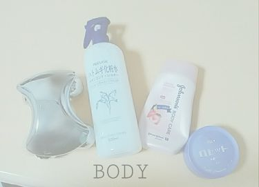 ReFa for BODY/ReFa/ボディケア美容家電を使ったクチコミ(3枚目)