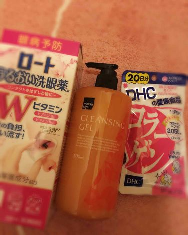 コラーゲン/DHC/美肌サプリメントを使ったクチコミ(1枚目)