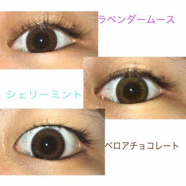 LARME MELTY SERIES(ラルムメルティシリーズ)/LARME/カラーコンタクトレンズを使ったクチコミ(2枚目)