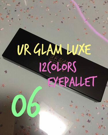 UR GLAM LUXE 12色アイシャドウパレット/DAISO/パウダーアイシャドウを使ったクチコミ(1枚目)