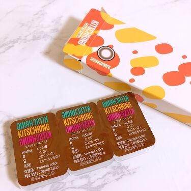 キッチュリング ワンデー(Kitsch Ring 1day)/OLOLA/カラーコンタクトレンズを使ったクチコミ(4枚目)