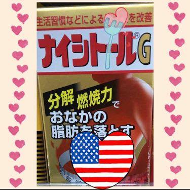 ナイシトール85a(医薬品)/小林製薬/その他を使ったクチコミ(1枚目)