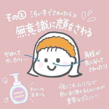 泡洗顔/なめらか本舗/洗顔フォームを使ったクチコミ(3枚目)