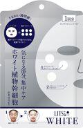 LITS ホワイト ステムブライトショットマスク