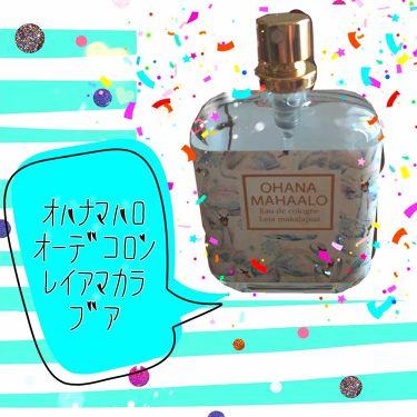パルファンドトワレ ピュアシャンプー/フィアンセ/香水(レディース)を使ったクチコミ(3枚目)