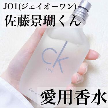 シーケーワン オードトワレ/Calvin Klein/香水(メンズ)を使ったクチコミ(1枚目)