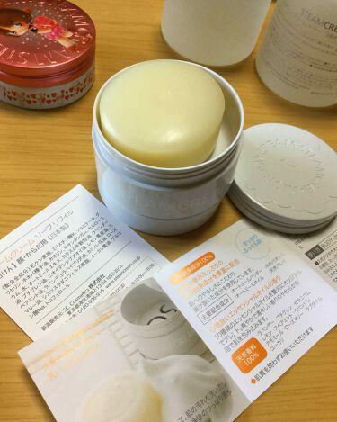 綾さんの「STEAMCREAM(スチームクリーム)スチームクリーム ソープ<ボディ石鹸>」を含むクチコミ