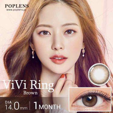 VIVI RING (ビビリング)/POPLENS/カラーコンタクトレンズを使ったクチコミ(2枚目)
