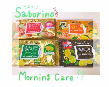 目ざまシート シャキッと果実のクールタイプ/サボリーノ/シートマスク・パックを使ったクチコミ(1枚目)