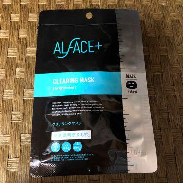 ピュアブラック アクアモイスチャー シートマスク/ALFACE+(オルフェス)/シートマスク・パックを使ったクチコミ(1枚目)