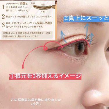 モテマスカラ NATURAL 3/UZU BY FLOWFUSHI/マスカラを使ったクチコミ(3枚目)