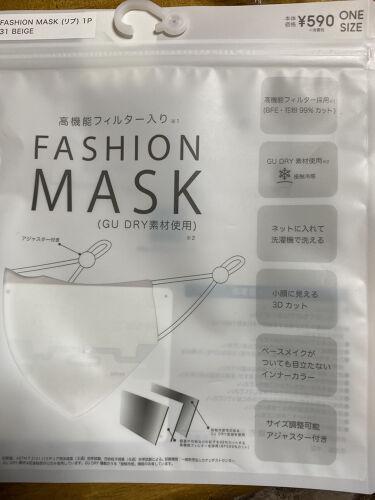 FASHION MASK ジーユー