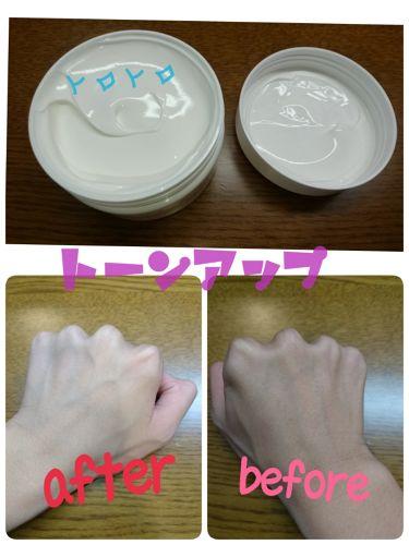ホワイトミルククリーム/Laule'a/フェイスクリームを使ったクチコミ(2枚目)