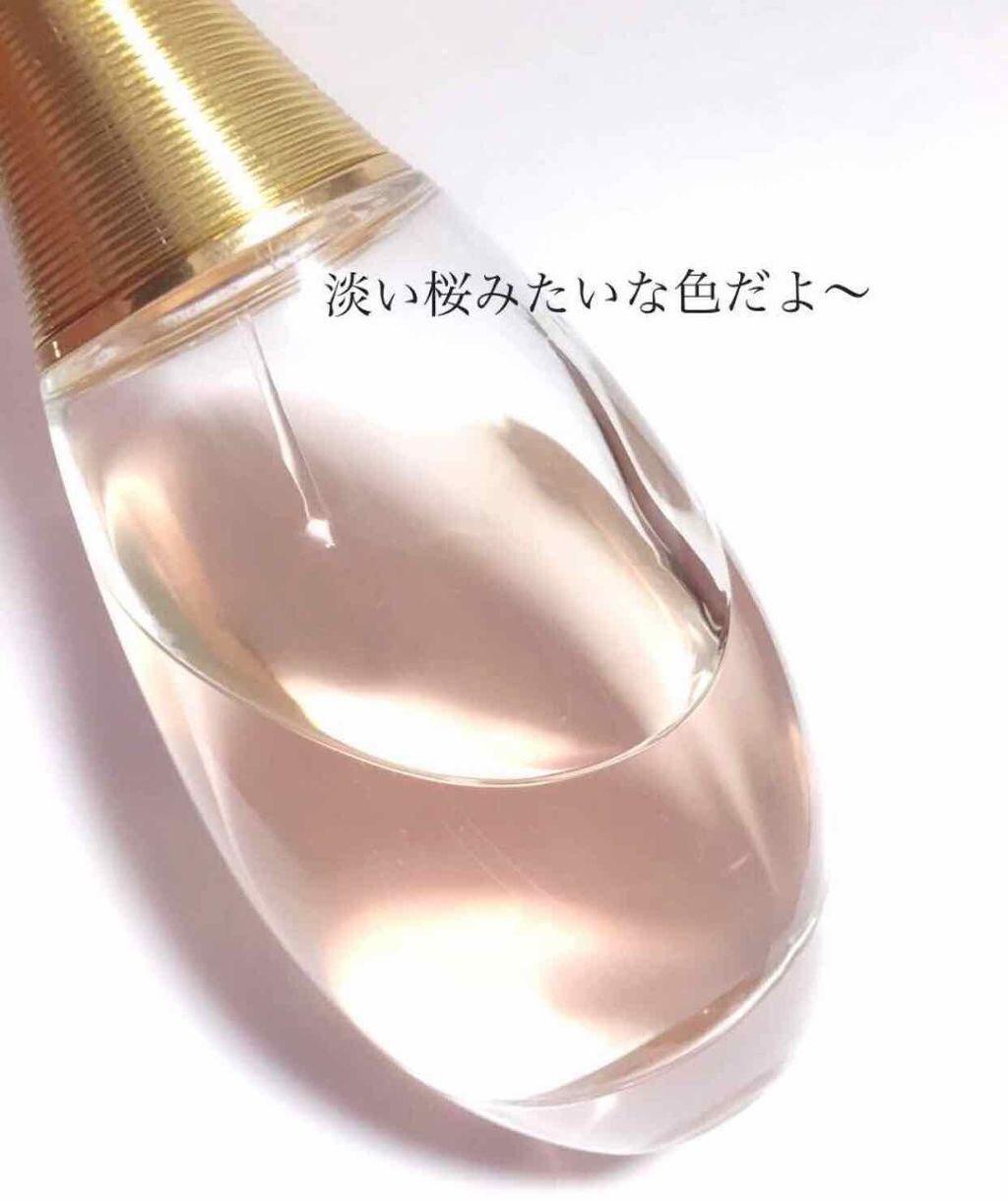 https://cdn.lipscosme.com/image/0927dcfa7cf7ab4f129df9e0-1548165278-thumb.png