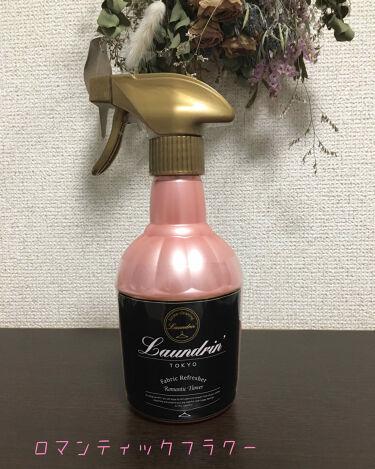 ファブリックミスト エレガントフローラル/ランドリン/香水(その他)を使ったクチコミ(2枚目)
